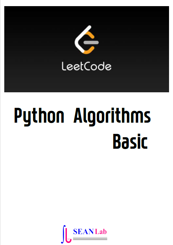 Python Algorithms — Python Algorithms DEV documentation